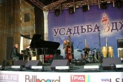 Danilo Rea Trio live in Mosca