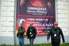 Franco Testa con Paolo Corsi e Danilo Rea